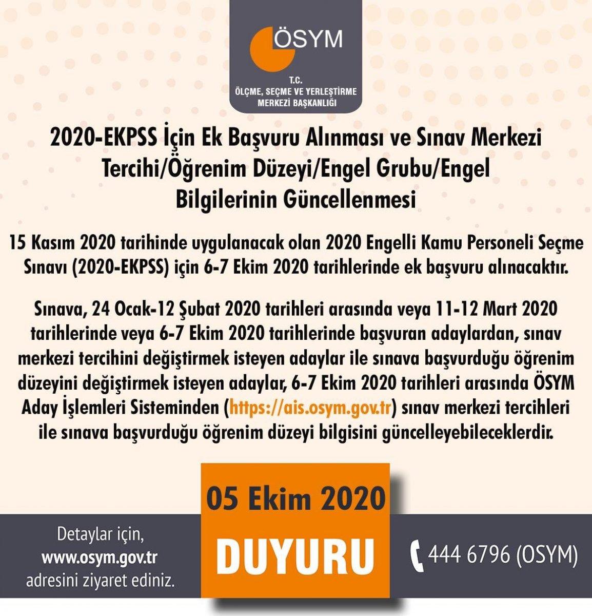 ÖSYM Başkanı Halis Aygün: EKPSS için ek başvuru alınacak #2