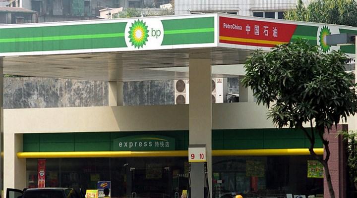 BP 5,7 milyar dolar zarar açıkladı