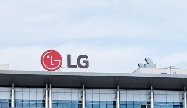 LG kullanıcı geri bildirimi için web sitesi açtı