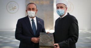 Bakan Çavuşoğlu'ndan Lübliyana Camisi ve İslam Kültür Merkezi'ne ziyaret